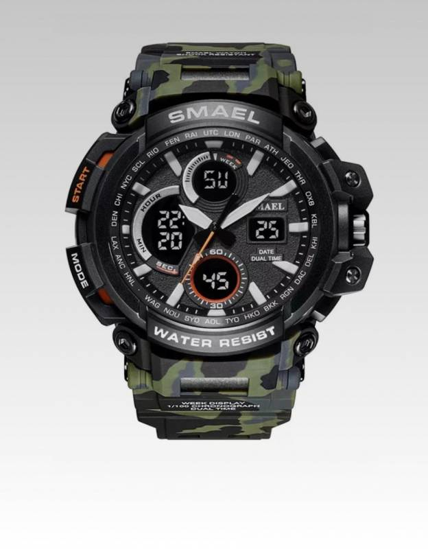SMAEL ARMY WATCH