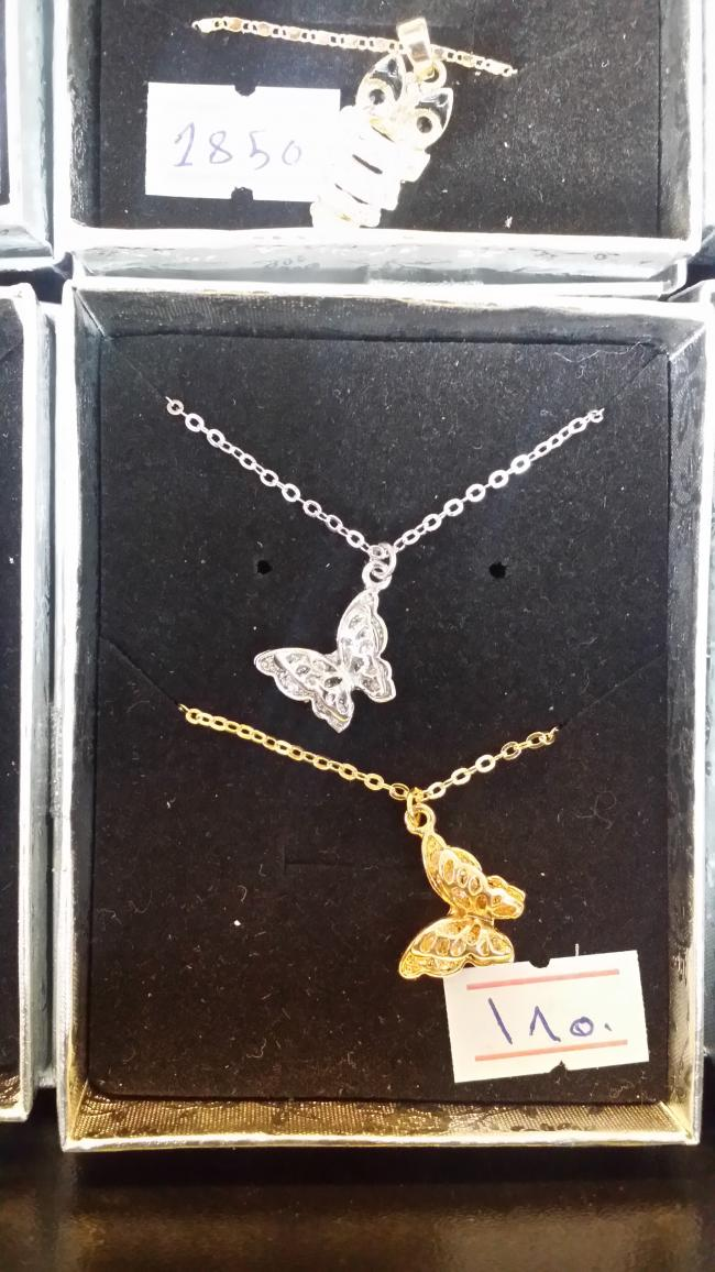 gold / silver necklace