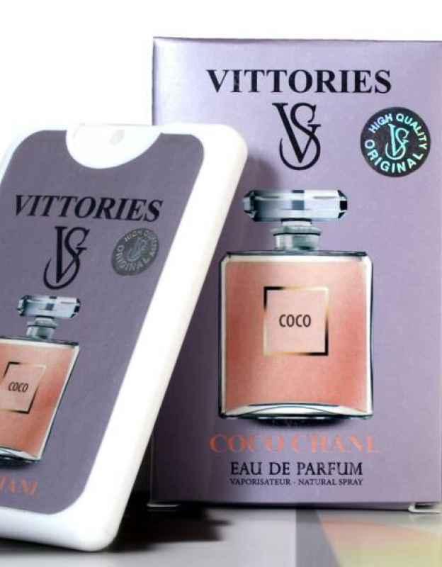 coco chanl pocket perfume - عطر بوكيت كوكو شانيل