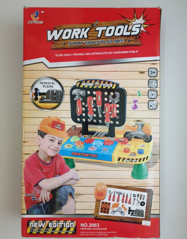 ادوات تصليح Work tools