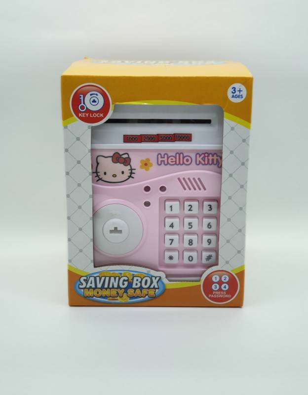 Saving Box حصالة