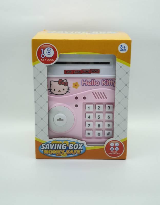 Saving Box حصالة